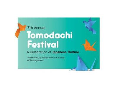 Tomodachi Festival